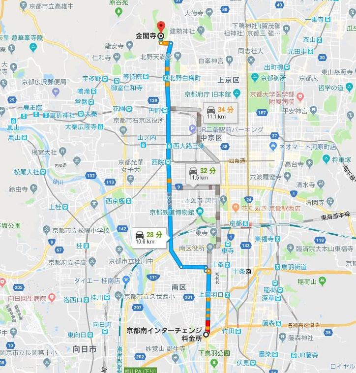 京都南インターから金閣寺まで