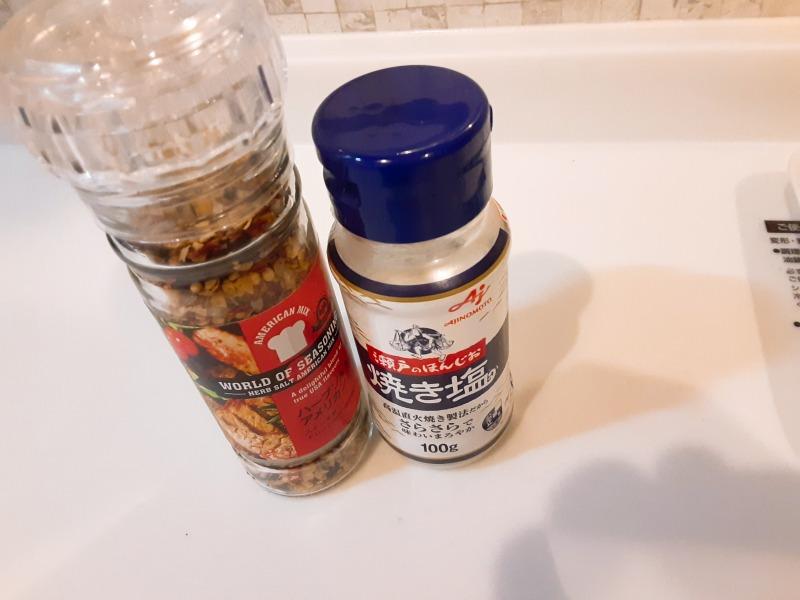 5合炊きの炊飯器で減量食「マグマ」を作りました。塩とスパイス