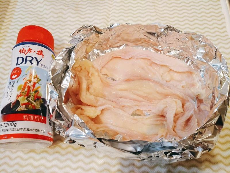 剥ぎ取った鶏皮でおつまみを作ろう