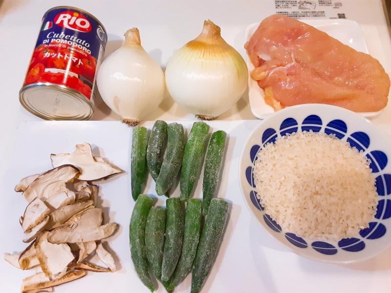 5合炊きの炊飯器で減量食「マグマ」を作りました【マッスルグリル】