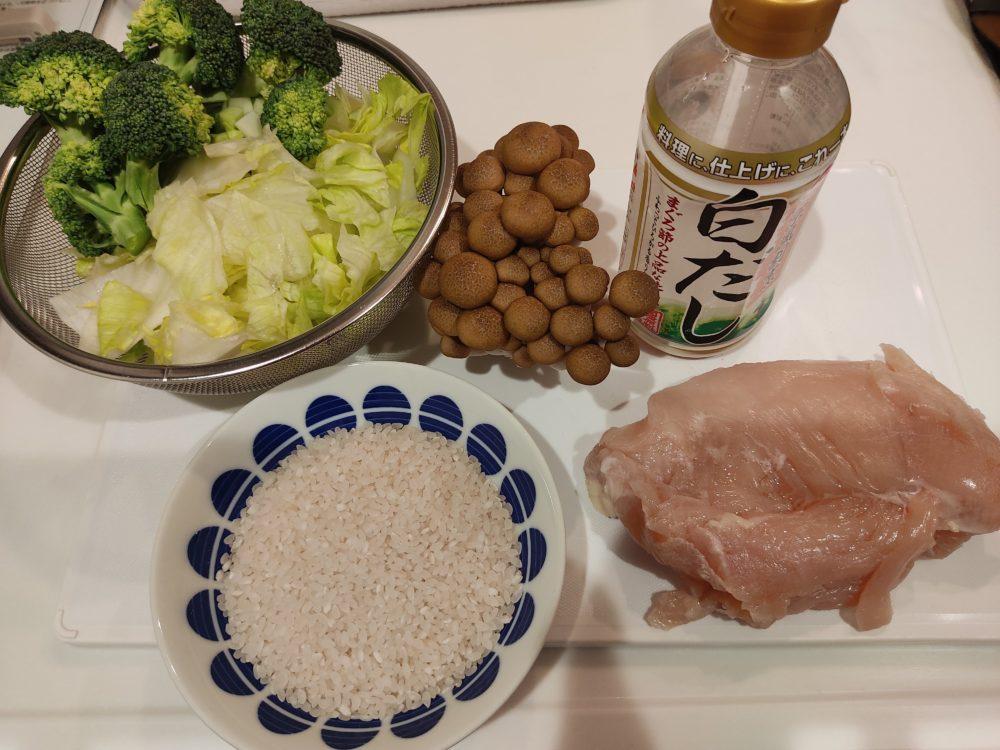 セメントのレシピはこれ!5合炊きの炊飯器で作る簡単減量食シリーズ第3弾!